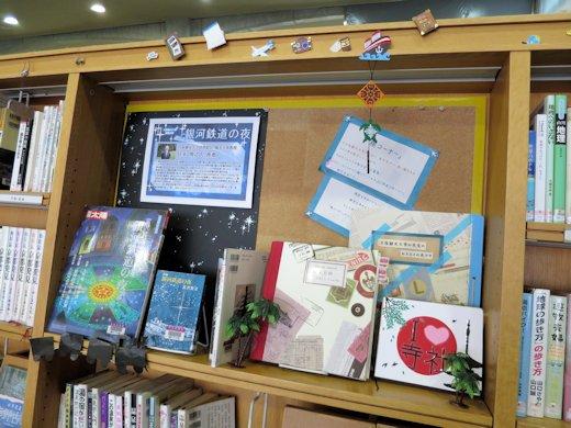 熊取図書館「旅コーナー」におすすめの一冊を紹介