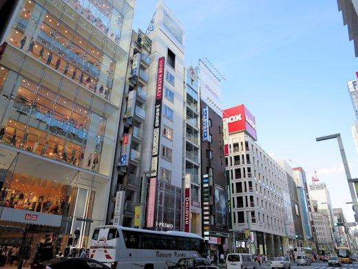 TOKYO MX『ひるキュン!』に出演予定