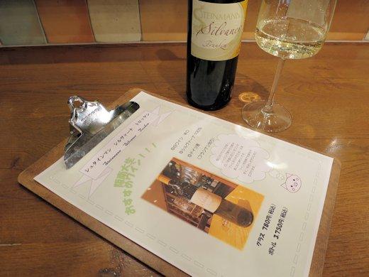 阪南大学住木ゼミナールの学生が作成したPOP広告でおすすめワインを販売した結果