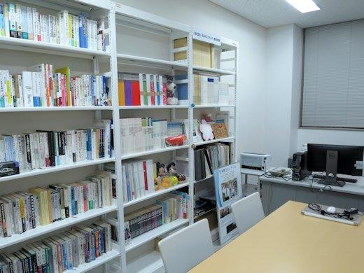 一般社団法人日本ホスピタリティ教育研究所の連絡先変更